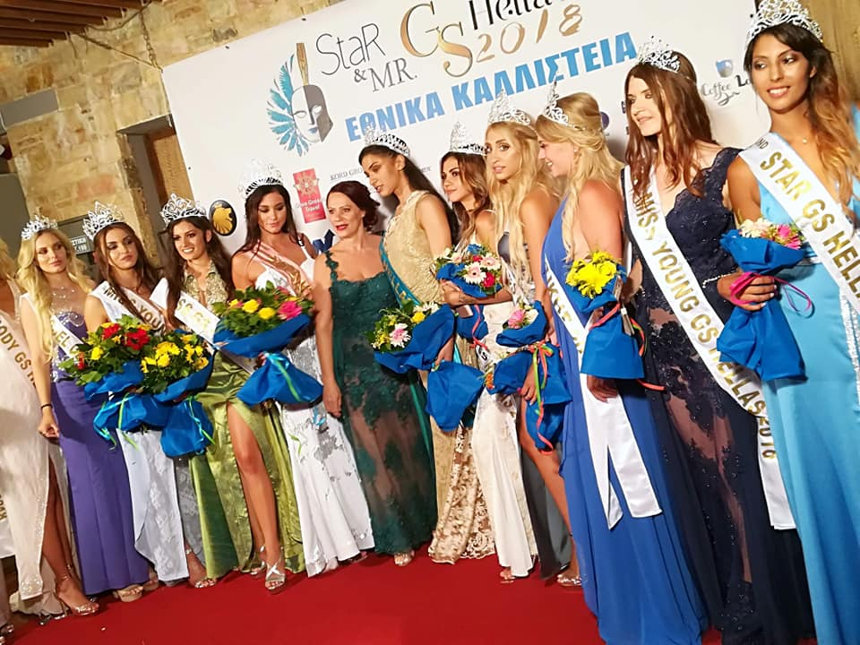 National Beauty Pageant - Star & Mr GS HELLAS 2018 & Mojito Bay 20/7